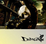Devil May Cry 2 OST