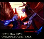 Devil May Cry 4 OST