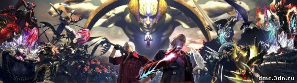 Devil May cry russian